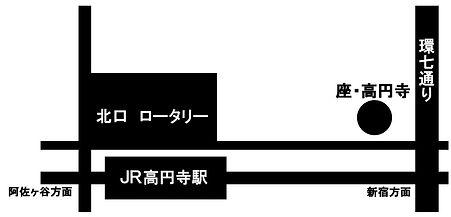 座・高円寺地図.jpg