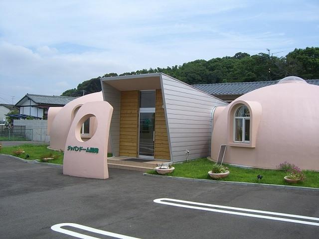 福岡県博多区