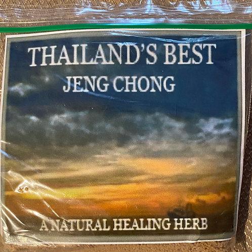 NATURAL HEALING HERB