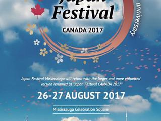 Japan Festival CANADA 2017 August 26th