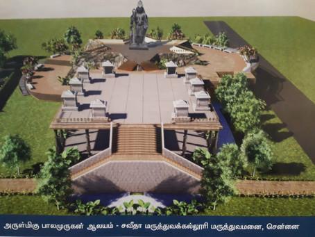 Thirukuda Naneerattu Peruvizhavin Thodakka Vizha
