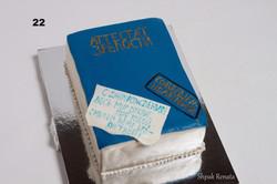 торт на закінчення школи