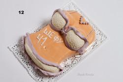 торт на хлопчачу вечірку