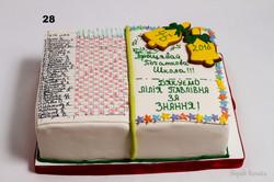 торт для шкільного випускного