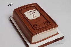 торт книжка