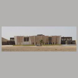 Sur Scientific Center