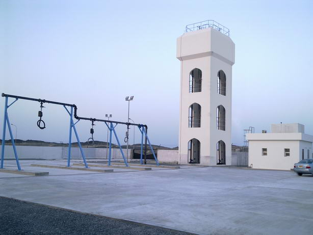 Masirah Island Water Network