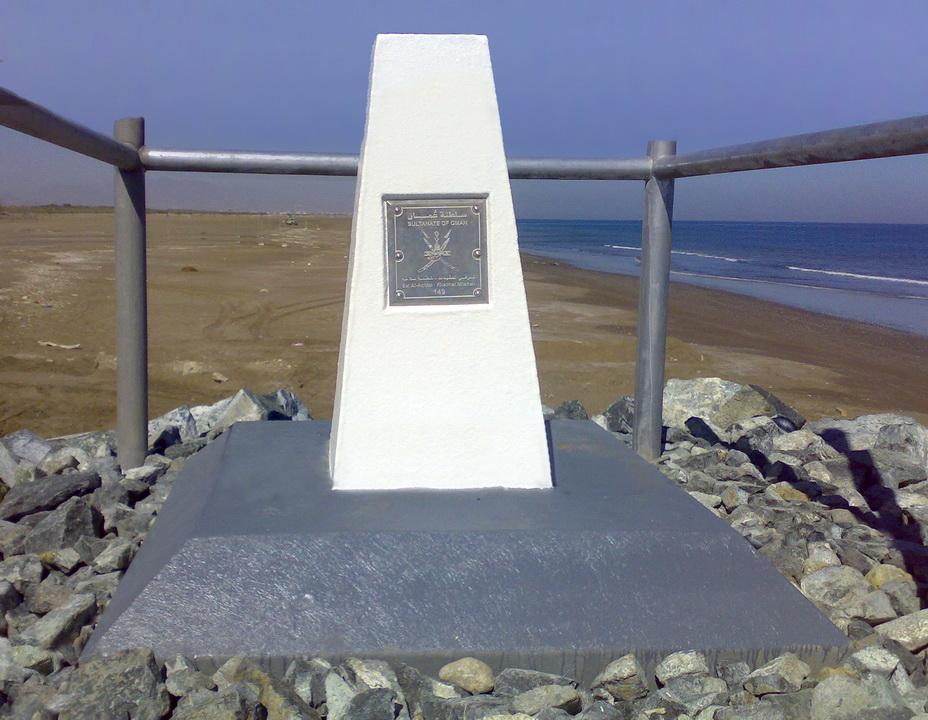 Oman -UAE Border