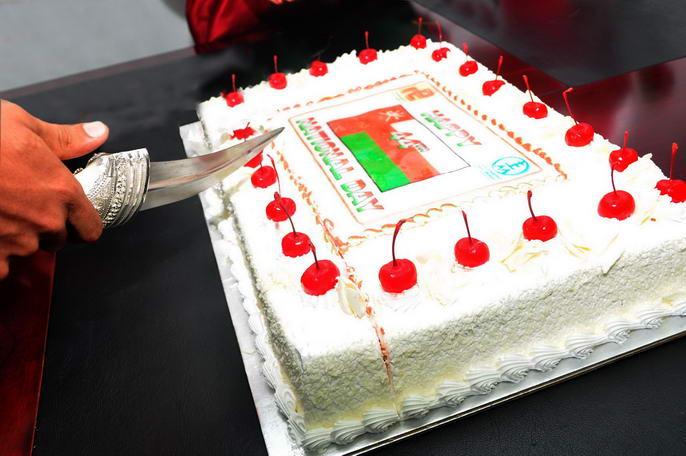 44th National Day Celebration