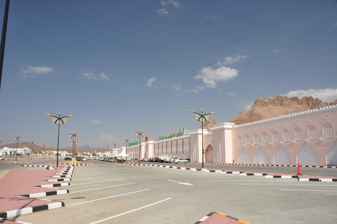 Lulu Shopping Mall - Nizwa