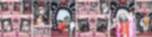 oglinda foto,cabina foto, template, nunta, botez ,corporate, template, dslr booth
