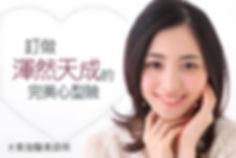 chin01_2.jpg