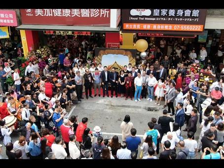 全國最頂級皇家養身集團 按摩 spa第一品牌-登陸高雄轟動南台灣