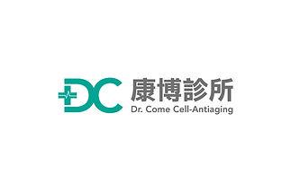 康呈_康博抗衰診所Dr.-Come_Logo_定案_o.jpg