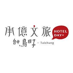 台中-承億文旅logo.jpg
