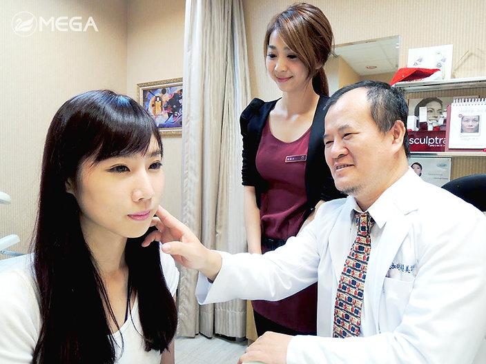 肉毒桿菌案例醫師評估