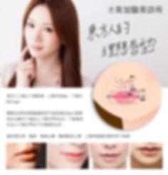 chin02_3.jpg