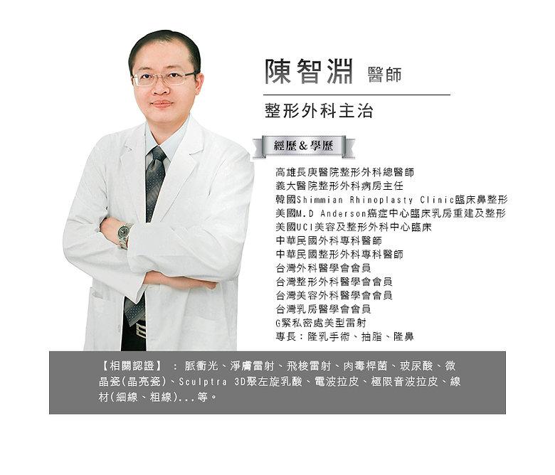 doctor8_inner.jpg