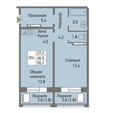 2Кс-50,1-9-17э.jpg