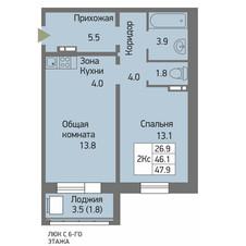 2Кс-47.9-2-8э---2бс.jpg