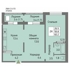 2К-60.2-9-17э---2бс.jpg