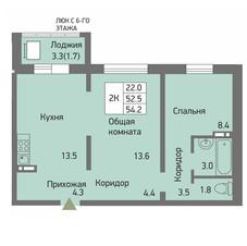 2К-54.2-2-8э---3бс.jpg