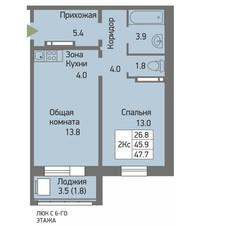 2Кс-47,7-9-17э---2бс.jpg