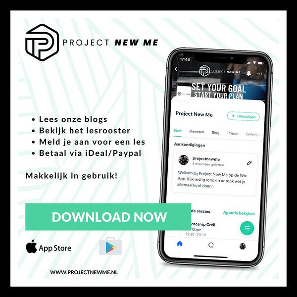 PNM app.png