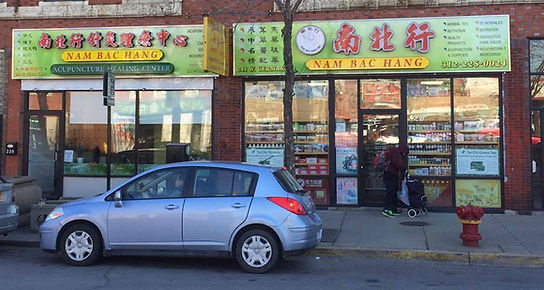 Chinese herb shop in Chicago Chinatown, Nam Bac Hang
