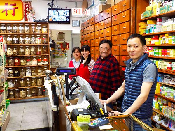 Ou herb shop team in Chicago