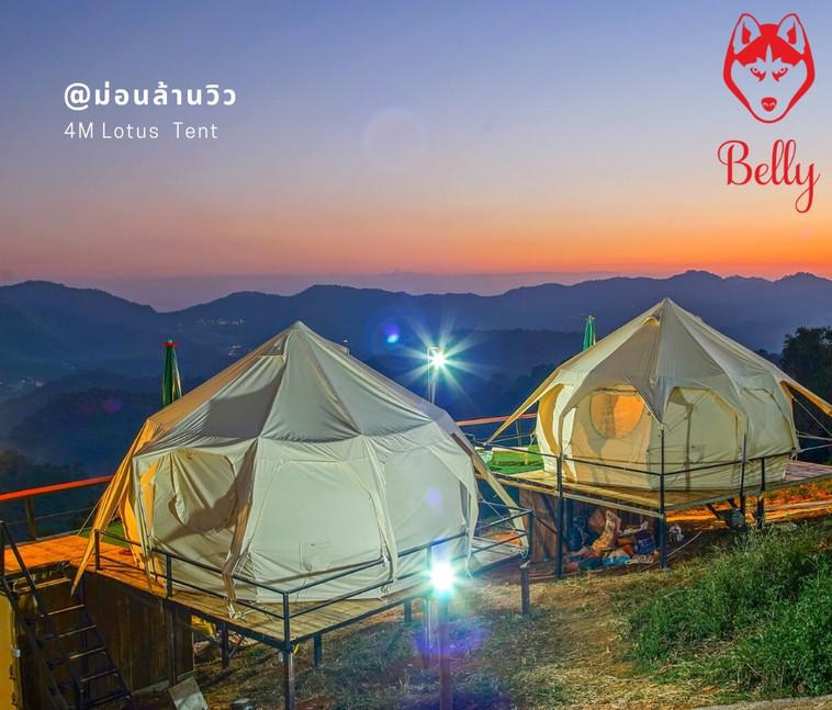 4M Lotus Tent