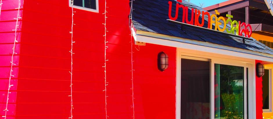 บ้านกังหันแดง จากแรงบันดาลใจจากทุ่งกังหันเขาค้อ