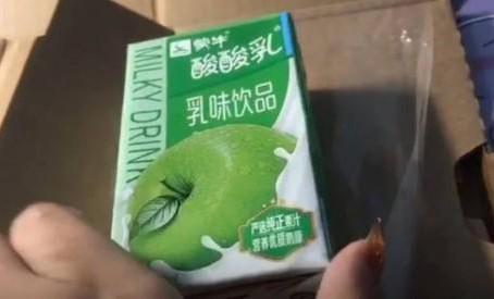 Mulher paga R$ 8,5 mil por iPhone 12 e recebe apenas uma caixinha de leite sabor maçã