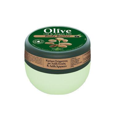 Mini Butter Argan Oil