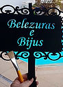 logo_belezuras_site.jpg