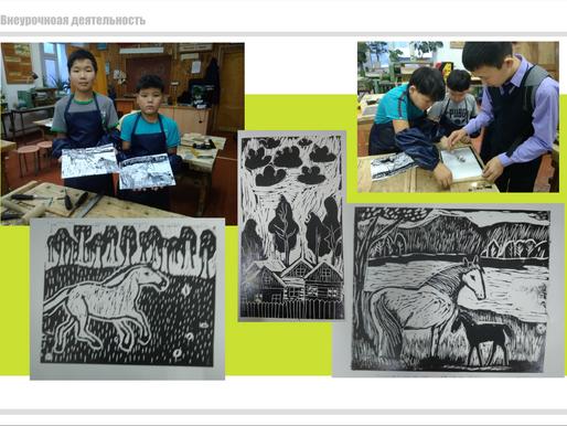 Линогравюра - как одно из направлений детского творчества