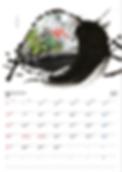 スクリーンショット 2019-12-11 11.25.08.png