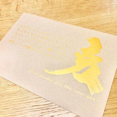 2019-isso年賀状-hp.jpg