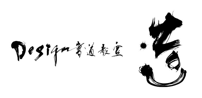 デザイン書道教室-造zou-02.png