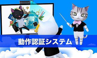 Kinect−T.jpg