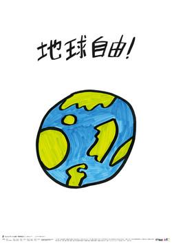 illustration:Aokid design: 関川航平