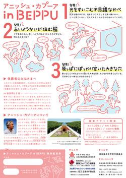 illustration & design: 関川航平