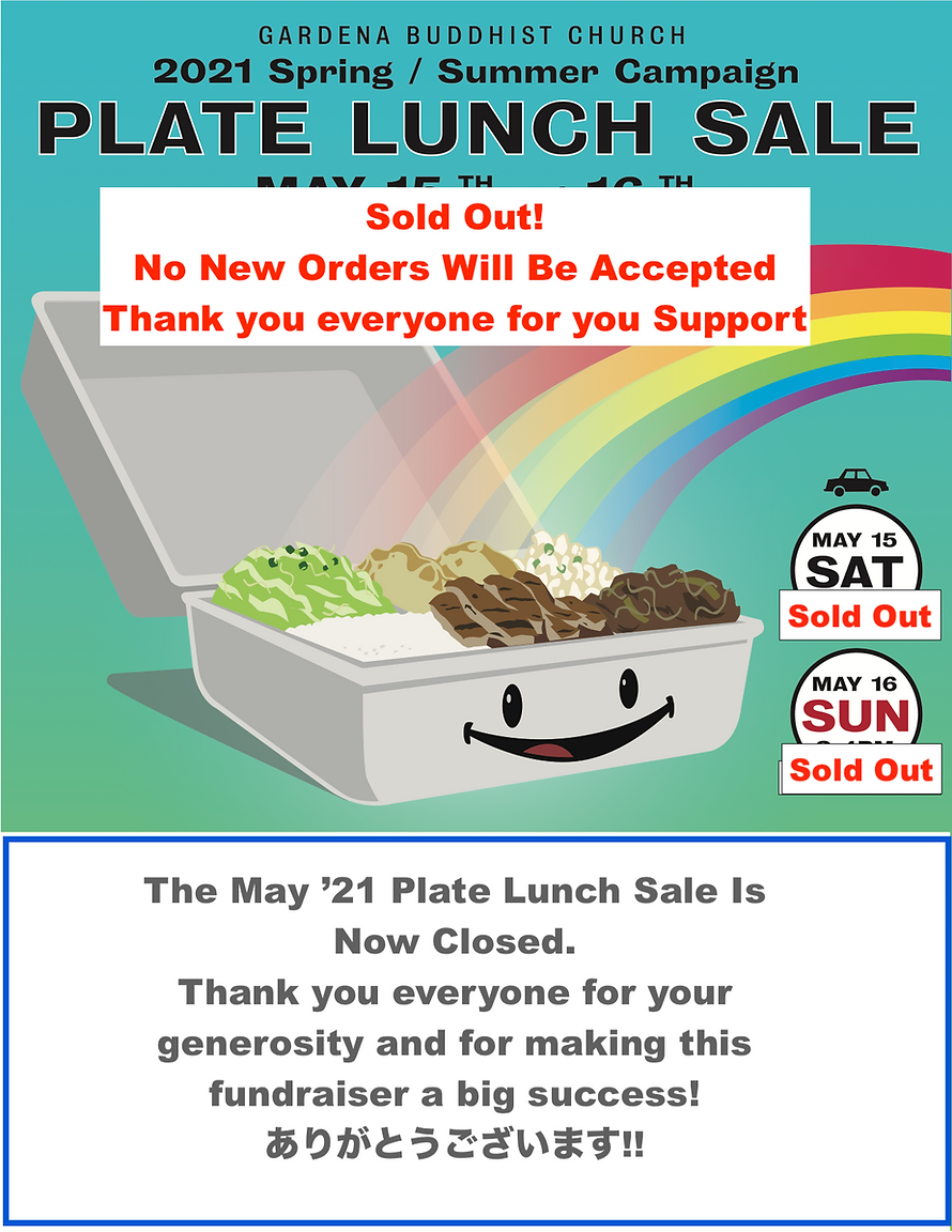 2021 May Plate Lunch finalXX.png