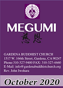 megumi 10 thumb.png