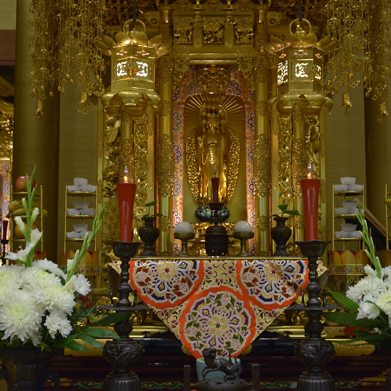 Gardena Buddhist Church 2021 VIRTUAL OBON ON ZOOM