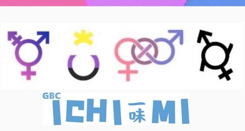 ichimi logo w sym.png