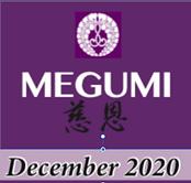 dec megum thumb 2.png