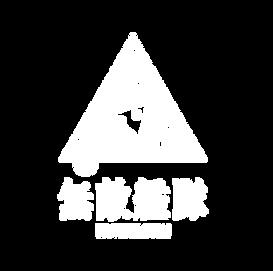 logo_comp白.png