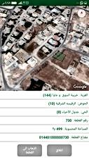 عمان جاوا وخريبة السوق