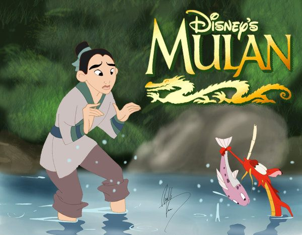 "Scene from Disney's ""Mulan"""